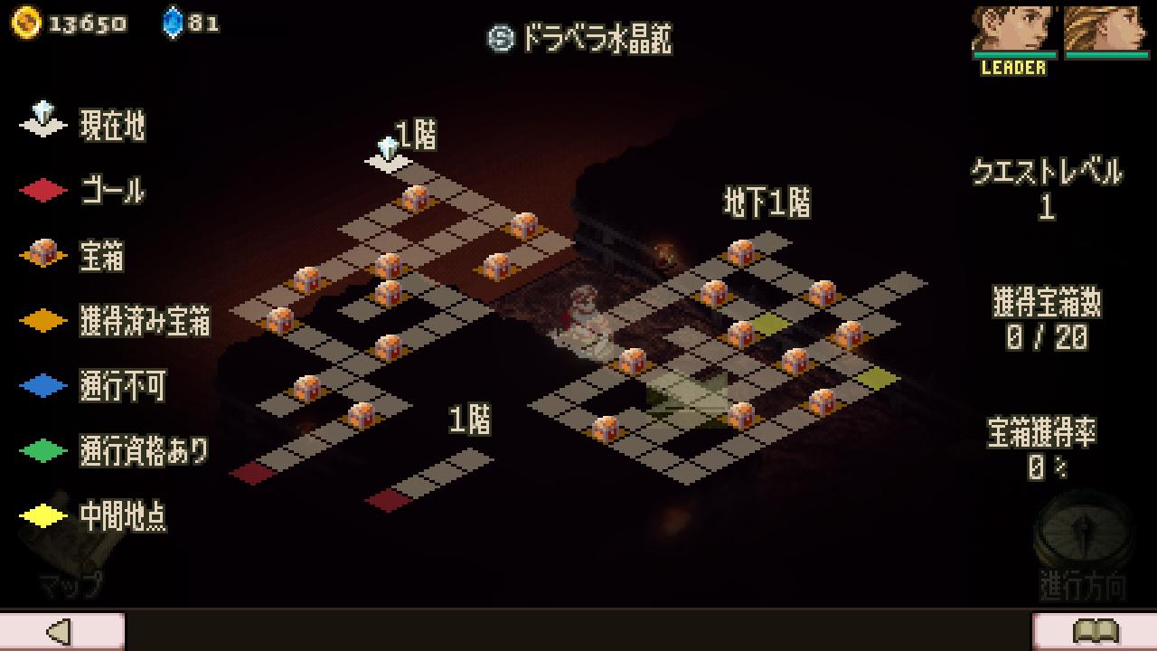 ドラベラ水晶鉱 MAP