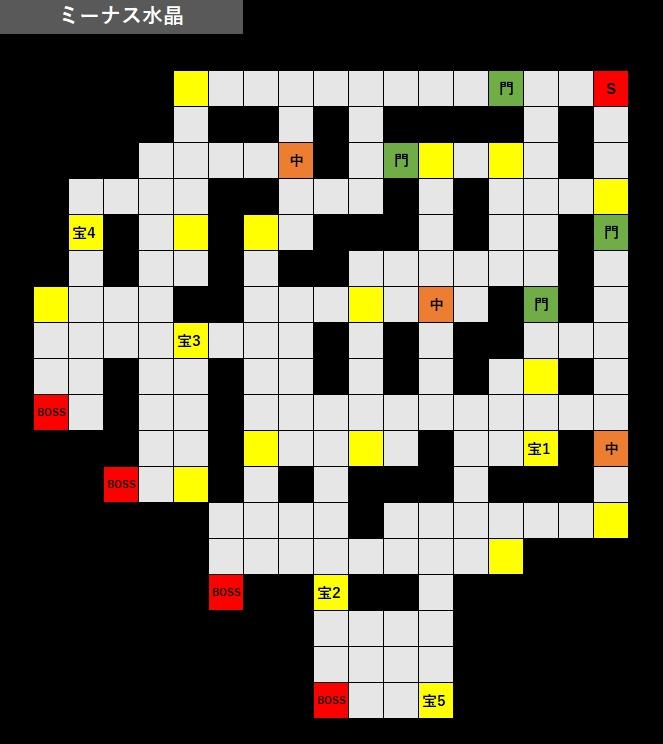 ミーナス水晶マップ